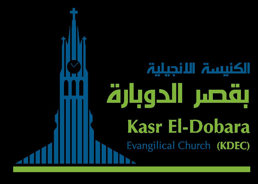 KDEC Logo